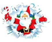 Дед Мороз и Снегурочка 31 декабря вечером у Вас дома!